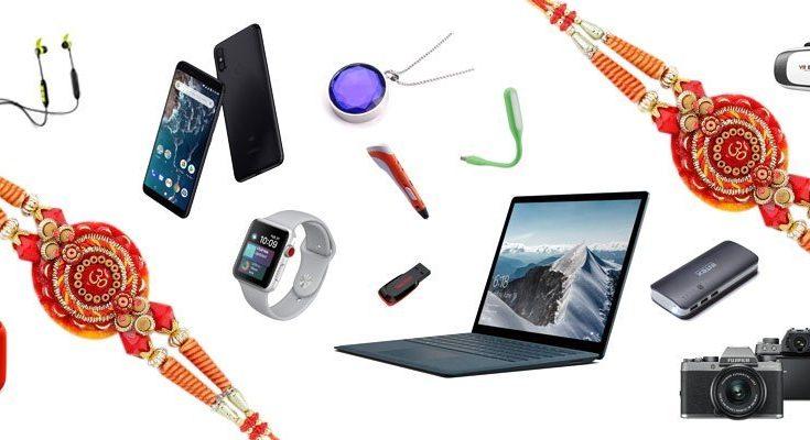 Raksha Bandhan with Gadgets