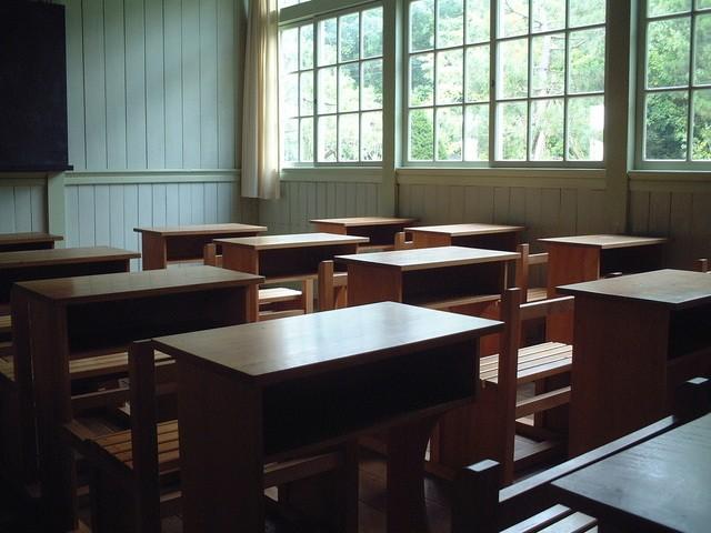 Participative Education